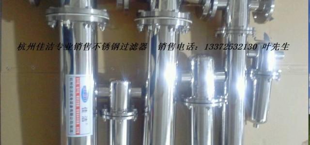 气体除菌过滤器  液体除菌过滤器 医院除菌过滤器