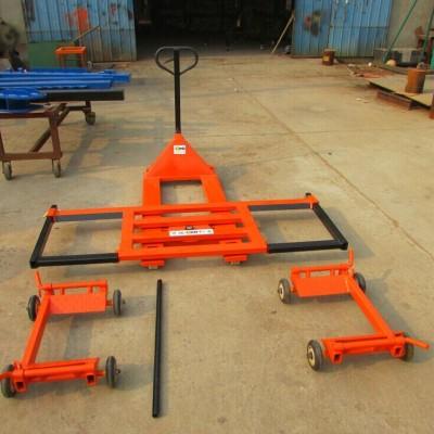 南宁液压移车器供应商拖车器规格型号