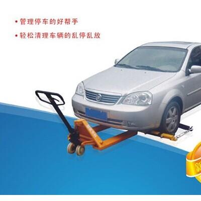 南宁液压式移车器抬车器规格参数