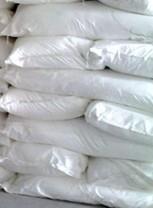 聚合物增强用纳米二氧化硅