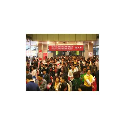 2020第32届国际玩具及教育产品(深圳)展览