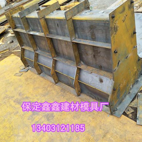 隔离墩钢模具加强协作  隔离墩钢模具精确度
