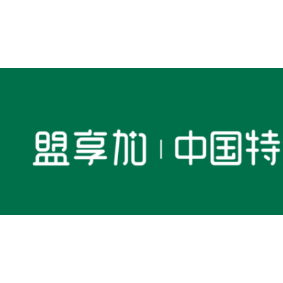 2020中国特许加盟展上海站