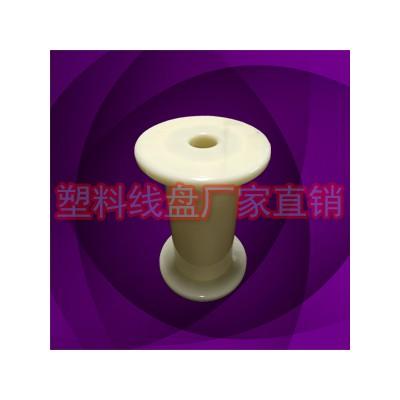 PL-2超细金属丝收线轮 国标小塑料线盘厂家批发