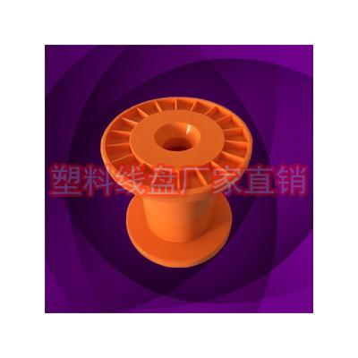 低价促销工字轮塑料线轴 80型漆包线卷盘