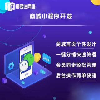 广西专业的小程序开发公司,微信小程序模板定制