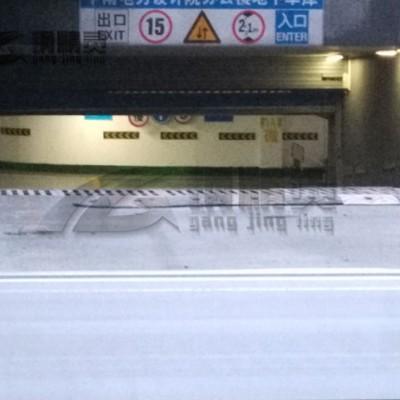 湖北防汛设施 移动防汛挡水板 组合式挡水板