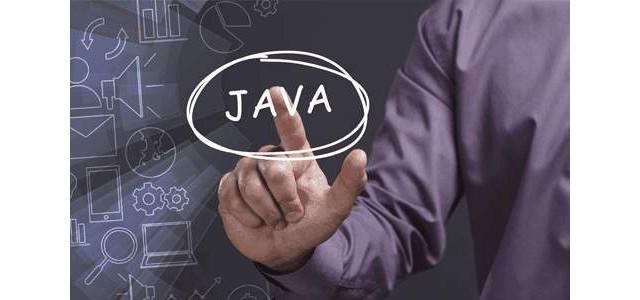 合格的java程序员都掌握了哪些知识技能
