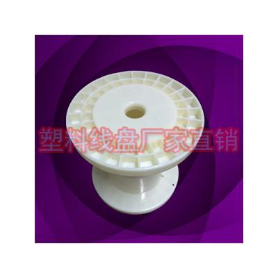 江苏总代理批发铁丝收线轮工字轮 6寸塑料轴线盘