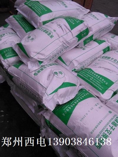 废水处理吸附树脂用于处理化染料农药医药及其中间体生产废水