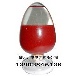 IND90氢电导变色树脂在线仪表氢型变色树脂郑州西电树脂