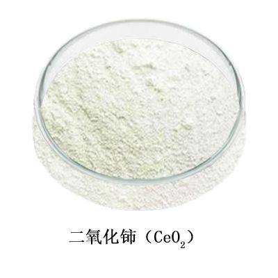 油性 PMA 丁酮 醇等分散 30纳米氧化锌分散液