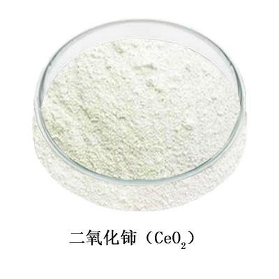 抗菌 防霉 除臭 光触媒 掺钛15纳米活性氧化锌