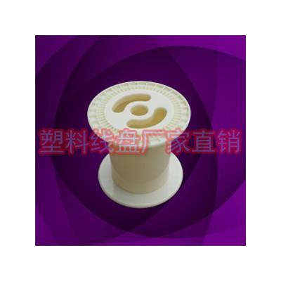 江苏总代理批发8寸塑料卷轴 PC185铜丝收线轮