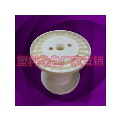江苏总代理批发塑胶耗材线盘 9寸钢丝绕线轮胶轮