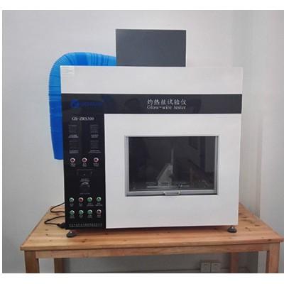 灼热丝试验仪 灼热丝测试仪