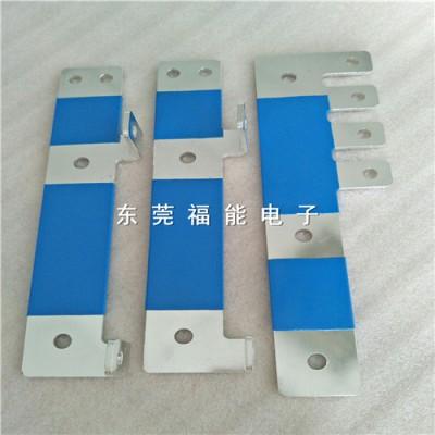 铁氟龙绝缘粉末静电喷涂叠层母排福能加工