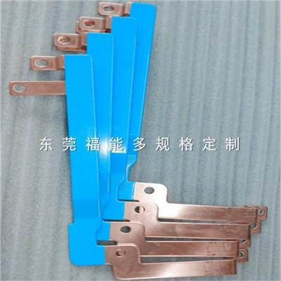 东莞福能叠层母排环氧树脂涂层工艺流程