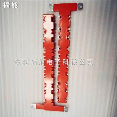 动力电池连接树脂粉末喷涂硬铜排导电连接片规格