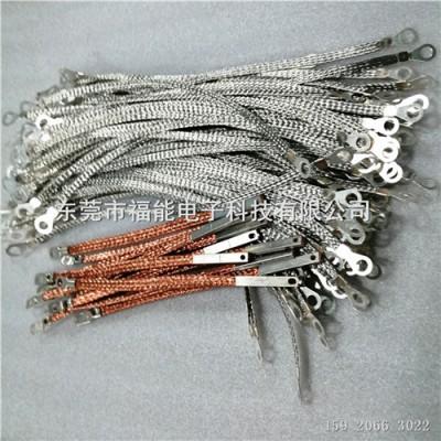 镀锡铜编织跨接线高品质绝缘防静电