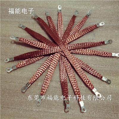 精品多规格电力桥架跨接线东莞福能精良生产