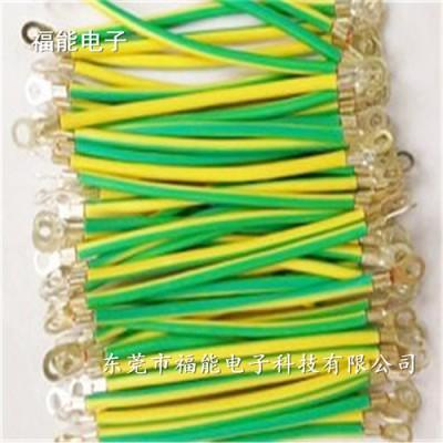 东莞福能黄绿跨接线防静电保护线制作新工艺