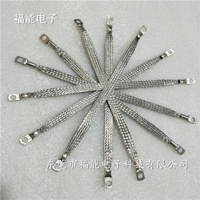 跨接线常用冲压规格选材准则福能提供