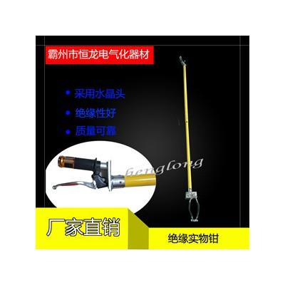 高压绝缘拾物钳铁路专用绝缘异物钳 铁路用拾物钳