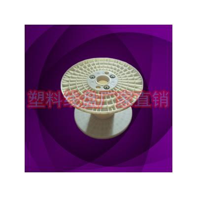 专业订做钢丝绳收线盘线轮 250塑料轴