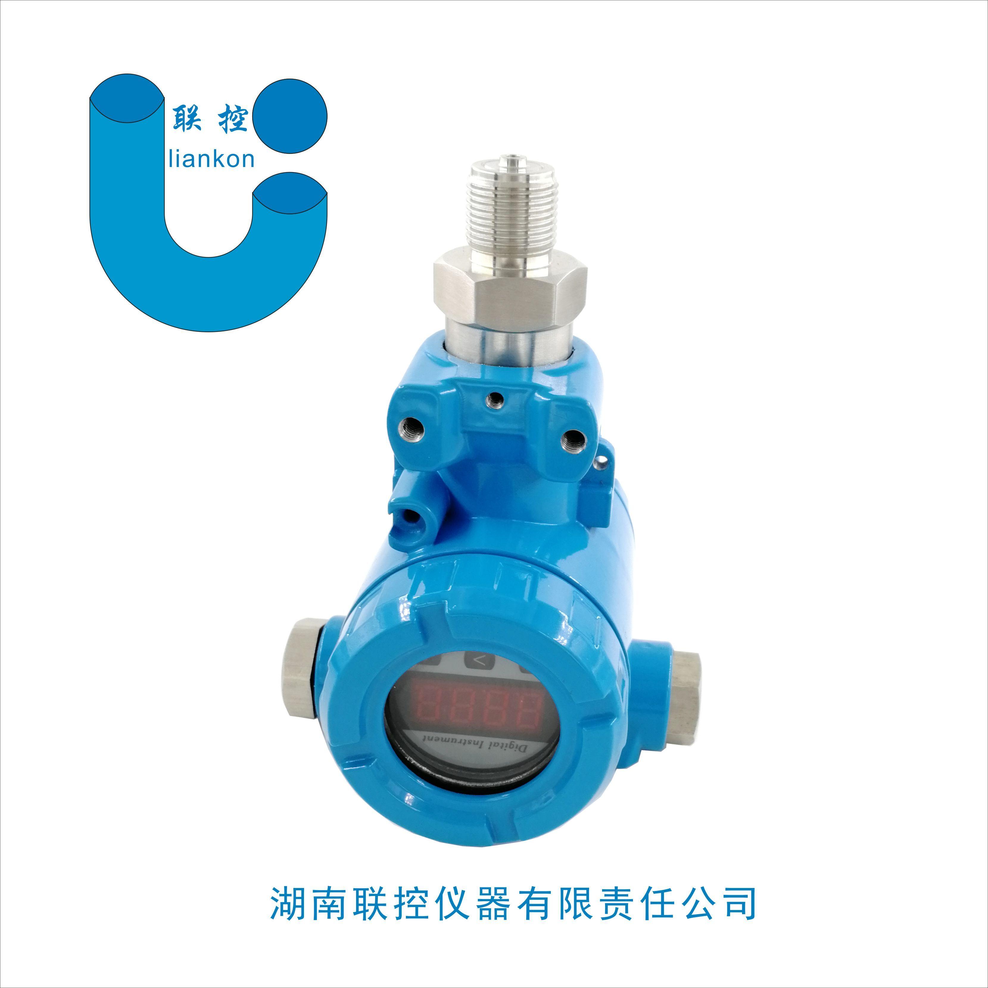 油田油井仪器压力传感器,化工测压压力变送器