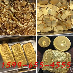 福之鑫 白银回收投资金银条金银币回收不限克重回收支持上门
