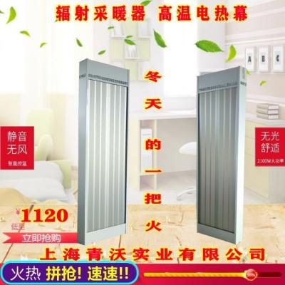 高温辐射采暖器电热幕 工业商用加热设备