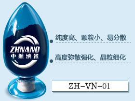 高纯氮化钒微米级氮化钒粉末超细氮化钒粉末VN