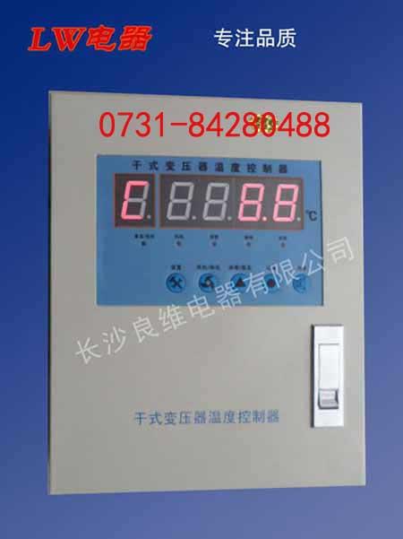 壁挂HY-BWD3K330B干变变压器电脑温控仪