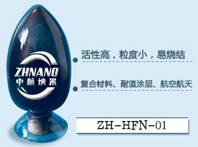 氮化铪超细氮化铪纳米氮化铪HfN粉