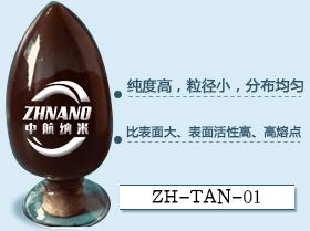 纳米氮化钽粉 微米氮化钽粉 氮化钽粉