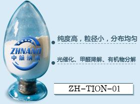 微纳米氮氧化钛陶瓷粉
