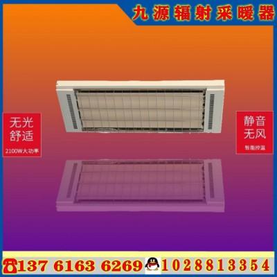 电热幕辐射加热板 销售高大空间 瑜伽房取暖设备