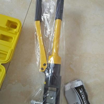 整体式液压钳 便携式手动压接钳 压线钳 铜铝端子压接机