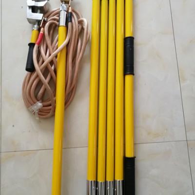 接触网接地棒 安全工器具 电力短路接地线 施工保护接地线