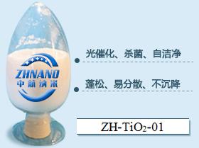 纳米超细钛白粉,15纳米二氧化钛粉