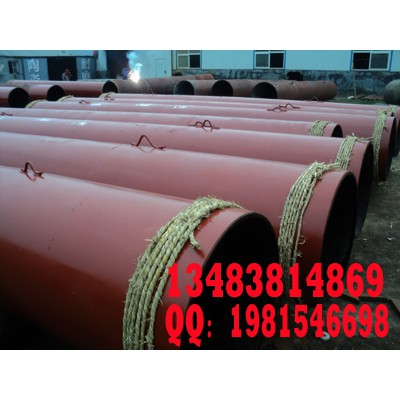 热电厂灰(渣)输送耐磨管道技术厂家