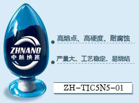 销量好的纳米碳氮化钛粉 价格