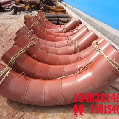 陶瓷耐磨弯头制造商13483814869