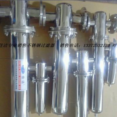 厂家直销不锈钢管道过滤器 厂家直销不锈钢灭菌过滤器