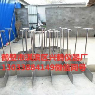 十字分样板 煤样铲  不锈钢十字分样板 可订做各种煤样板