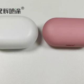深圳喷油厂塑料外壳喷油丝印加工 注塑成型一体化