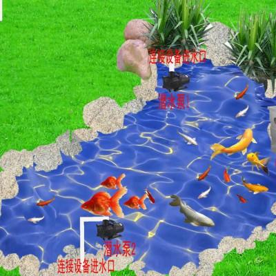 深圳私家花园景观鱼池过滤系统