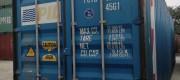 广州到莱西水运运输集装箱物流公司