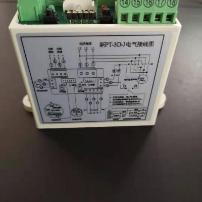 PT-3D-J三相调节型模块 PK-3D-J模块